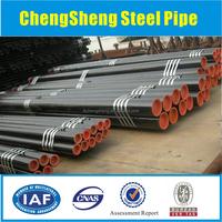 ISO 630 Fe310 Fe360 Fe430 Fe510 killed steel pipe seamless steel pipe international steel pipe