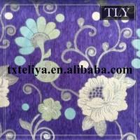 Germany jacquard upholstery fabric purple