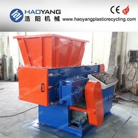 high quality HAOYANG single and double shaft agricultural shredding machine