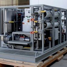 RO reverse osmosis Seawater Desalination plant/equipment/system