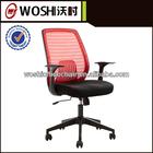 Modern Swivel aquecido malha cadeira do escritório com apoio de braço