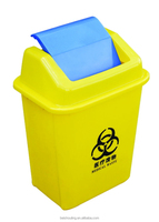 High quality 20L clear plastic medical flip top garbage can