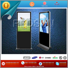 Multifunction 1080P 3d lcd advertising display