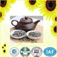 Inner Mongolia edible sunflower seed market price