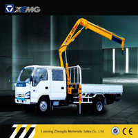 XCMG SQ3.2ZK1 3.2 ton Lift Trucks with Basket