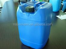 Good quality Methyl salicylate ,cas 119-36-8
