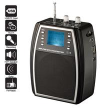 ads car amplifier subwoofer amplifier for homenew stylish stereo waterproof bluetooth speaker