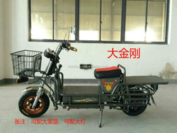 Fashionial Popurlar Electric Motorcycle/E-Scooter/Tricycle/Passenger Tricycle/Three Wheeler/Car/Cargo Tricycle/Bicycle/Rickshaw