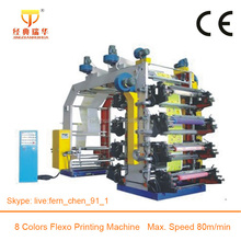Inverter Motor Drive High Speed Flexo Paper Roll to Roll Printing Machine