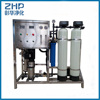 ZHP 250LPH Reverse osmosis drink water filter system with actived carbon filter