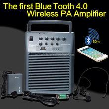 factory price driver unit & loudspeaker12v mini car amplifiermini megaphone with mp3