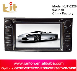 in dash 800*480 7 / 6.95/ 6.2 inch car video player