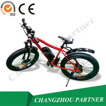 250w solar accelerator lift mountain electric bicycle 48v