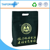 non-woven shopping bag tote for gift promotion