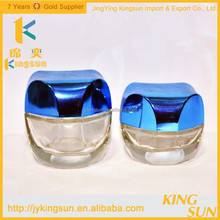 50g antique glass jars with uv lids for cosmetics packaging