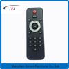 custom ir MP3 remote controller
