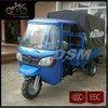 2015 new 3 wheels tricycle