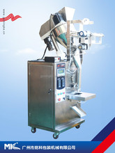 price of Automatic food Powder Packaging Machine /protein packing machine