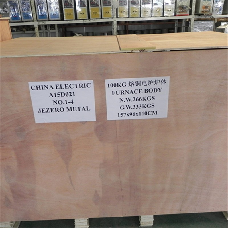 package for 50HZ or 60HZ Small furnace Copper Smelter for melting steel