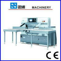 Office A4 copy paper making/ cutting machine(K1760)