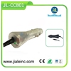 Portable cheap accessories 12V car battery charger with wireless cable for mobile phone