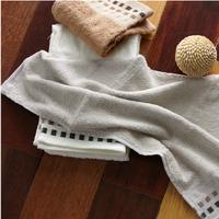 China supplier plain bamboo fiber towel velour towel fabric with dobby border