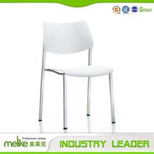 On Promotion Excellent Quality Professional Vip Plastic Chair