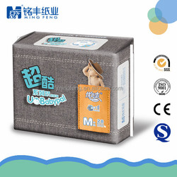 hot sell wholesale prices new products baby diaper by baby diaper machine
