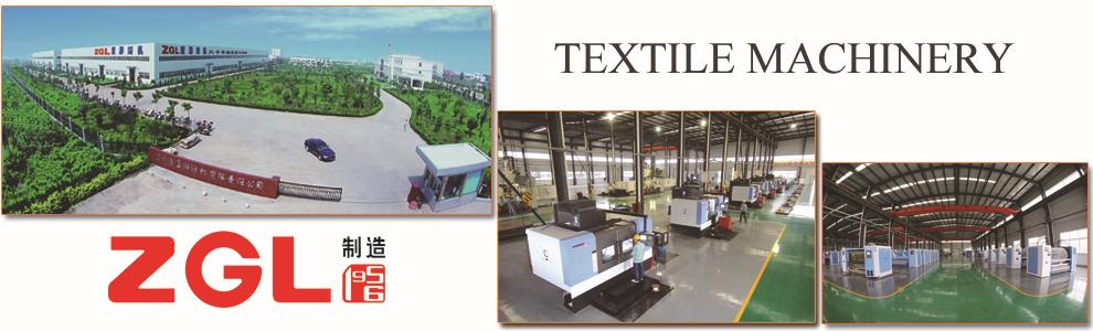 ZGL Textile Fabric Brushing Machine