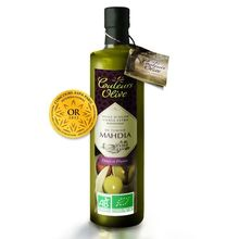 Pure Organic Olive Oil from Tunisia