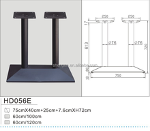 Two tray modern shape table bases furniture legs