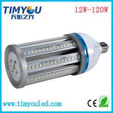 Alibaba china professional 45w led corn lighting