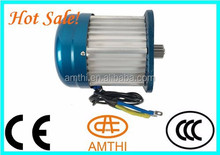 high torque electric chain drive motor,60v 1kw brushless dc motor,138#mid drive motor,Amthi