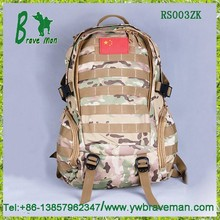 2015 New design Hot sale 60L tactical strong hiking foldable travel bag