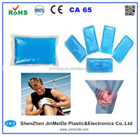2015 Reusable Hot Cold Pack, Ice Gel Cold Compress Pack
