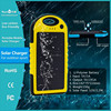 Manufacture waterproof portable solar charger for mobile phone 5000mAh