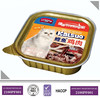Pet Snacks Bonito & Chicken Tray for Cat Pet Food