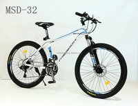 new model 21 speed mountain bike MSD-32 MEISIDA MTB bicycle with full suspension