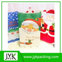 Kraft paper christmas paper gift bag with twisted handle