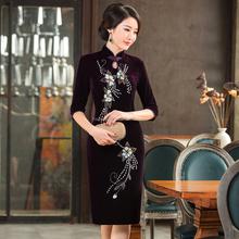 purple chinese velvet handmade beads cheongsam long dress