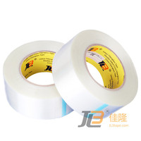 JLT-698 automobile tape, tape for steel roll, strong tensile strength, high tensile strength