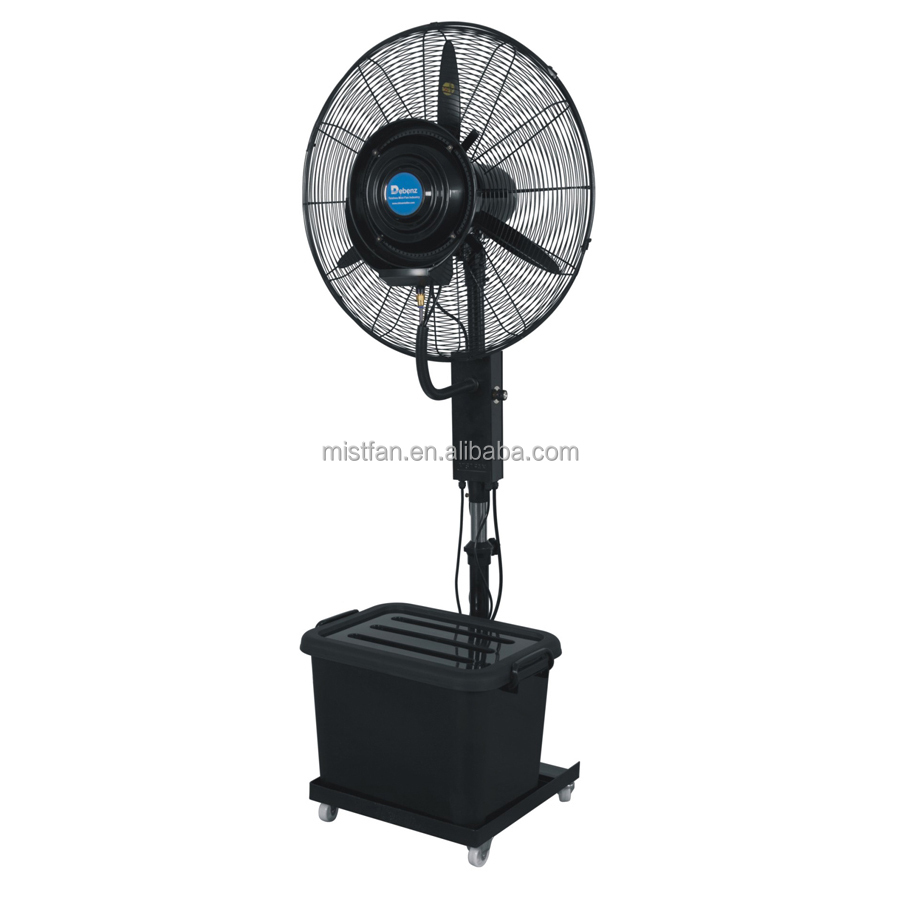 Industrial Misting Fans : High adjustable industrial commercial misting fans view