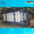 comercial de purificación de agua del sistema