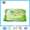 China Maunfacturer Small MOQ Soft baby cloth polyester wipes