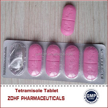 pharmaceutical drugs manufacturing companies / pharmaceuticals manufacturers Tetramisole hcl tablet for pharmaceutical companie