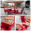 hot sale electric tricycles Battery Rickshaw for india market