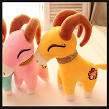 small pandent soft toy goat with best price