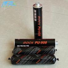 heat resistant polyurethane sealant 310ml , PU sealant