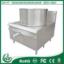 15KW China hot sale big ndustria electric water heater kitchen boiler