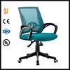 2015 HC-B257W mesh office chair component air conditioned office chair medical office chair